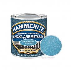 Голубая молотковая Алкидная краска для металлических поверхностей Hammerite