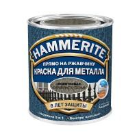Серебристо-серая молотковая Алкидная краска для металлических поверхностей Hammerite