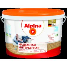 Alpina Надежная интерьерная