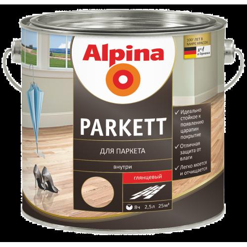 Alpina Лак для паркета (Alpina Parkett)