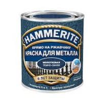 Темно-синяя молотковая Алкидная краска для металлических поверхностей Hammerite